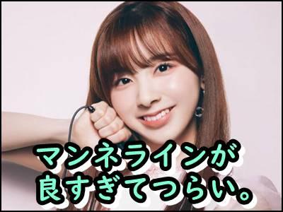 JYPのマンネラインをまとめ!TWICE、ITZY、NiziUなど妹がアツすぎる!